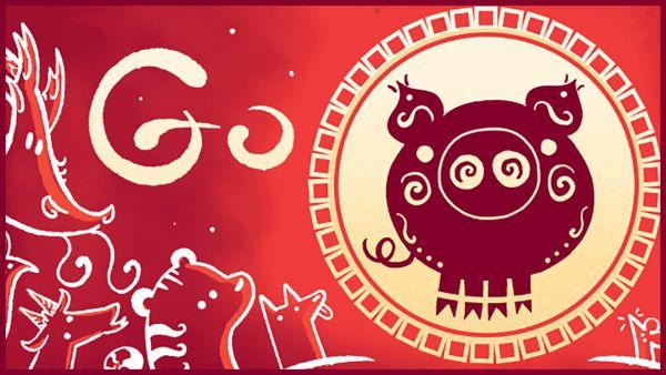 Mond-Neujahr 2019 (Google Doodle)